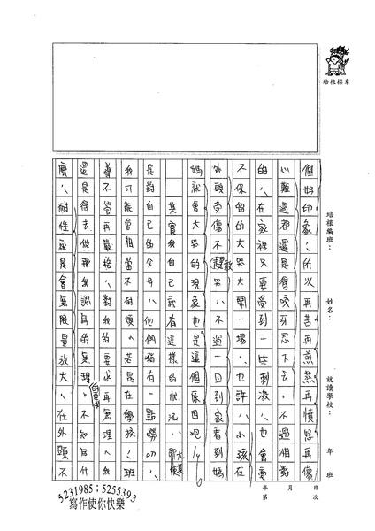 99WG303黃彥儒 (2).jpg