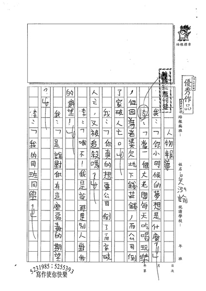 99W5308吳泓諭 (1).jpg