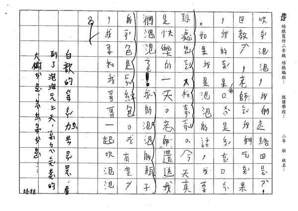 99TBW07白歆 (2).jpg
