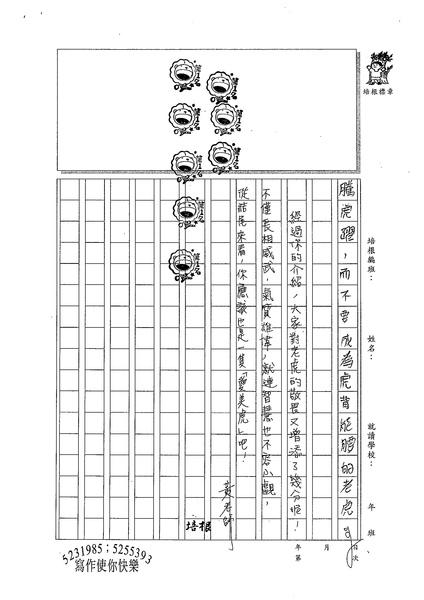99W6309林彥榕 (3).jpg