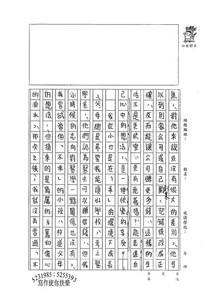 100WG406江虹伶 (3).jpg
