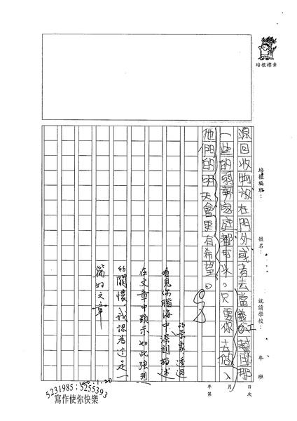 99WA305姜岳岑 (4).jpg