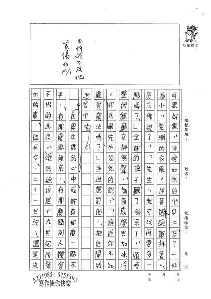 99WA304曾子芸 (2).jpg