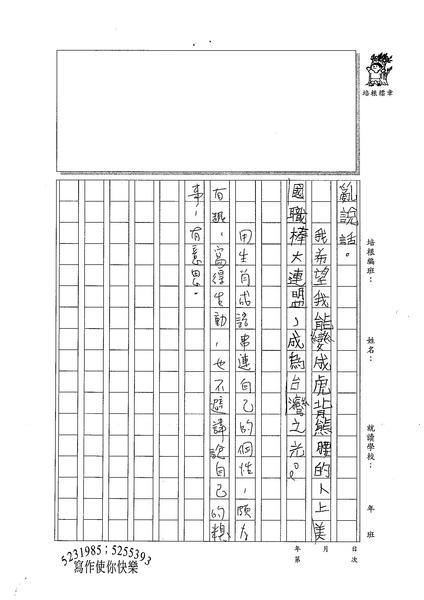 99W6309曾彥霖 (2).jpg
