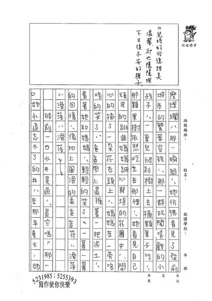99WG210張民 (2).jpg