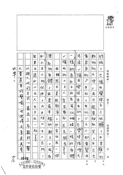 99W4203謝沄澐 (2).jpg