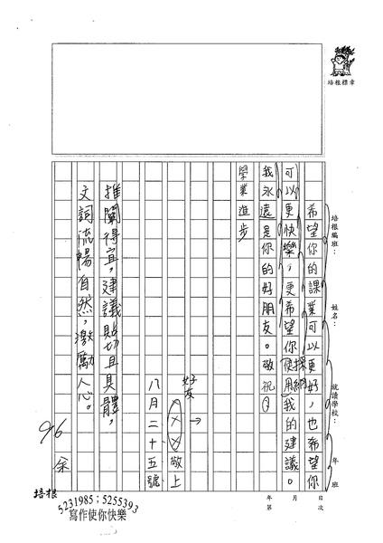 99W6110盧曉光 (3).jpg