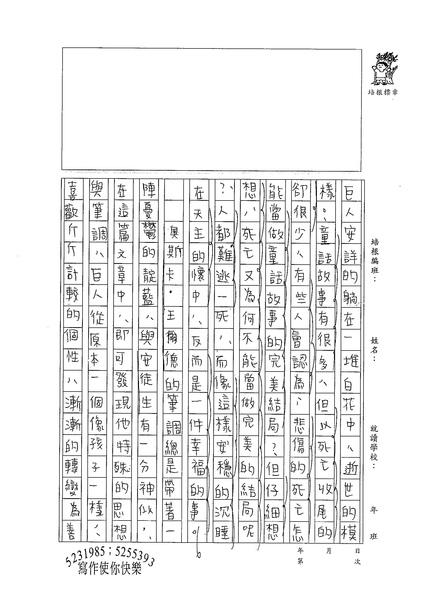 99WG301張民 (2).jpg