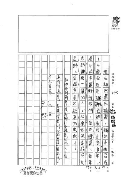 99W5302陳昱臻 (3).jpg