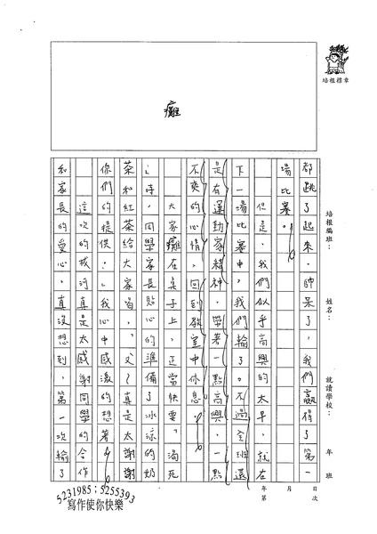 99W6209林冠樺 (3).jpg