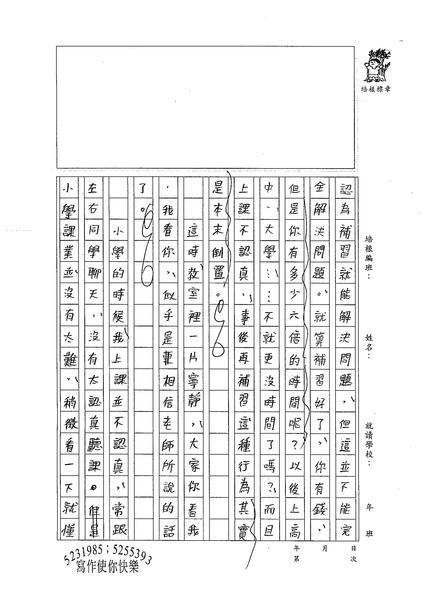 99WA202曾子芸 (2).jpg