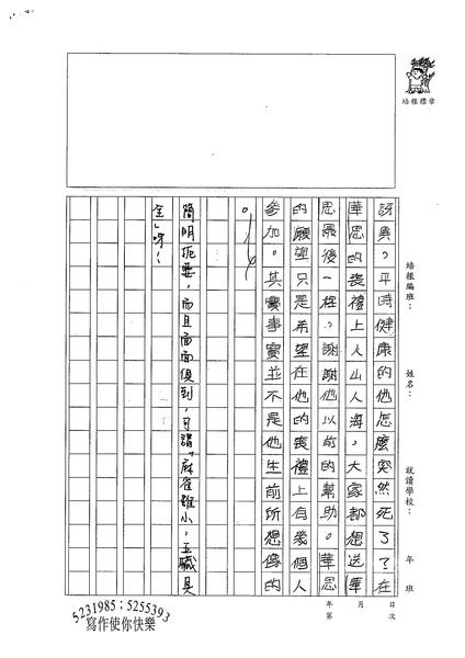 99W6301林芳妤 (2).jpg