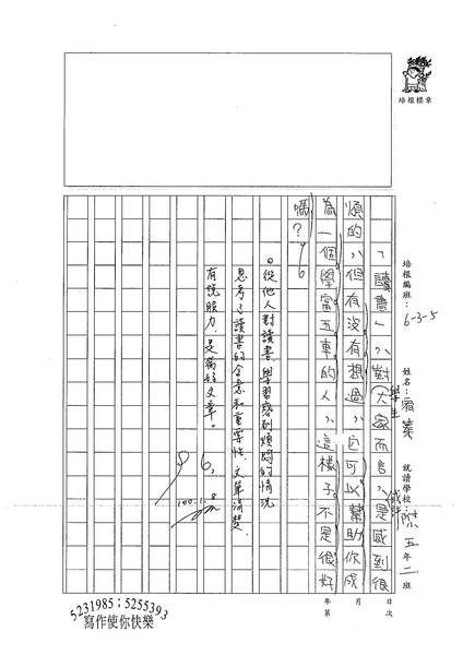 99W5304陳宥蓁 (3).jpg