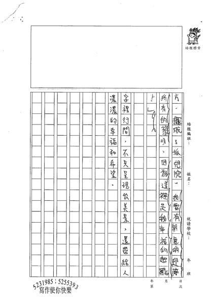 99W6107江宜潔 (3).jpg
