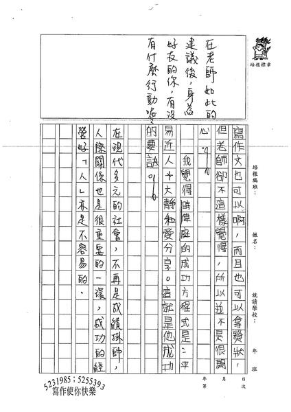 99W6103郭宇軒 (3).jpg