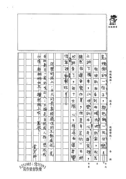 99W4303溫雁荻 (3).jpg