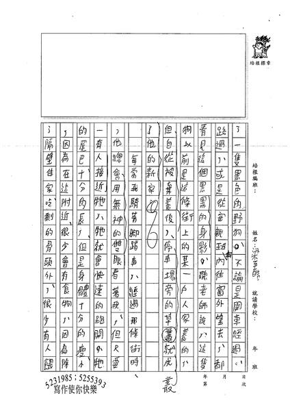 99WA104梁至皓 (2).jpg