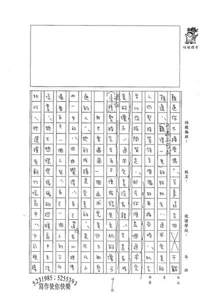 99WG207洪珮弦 (2).jpg