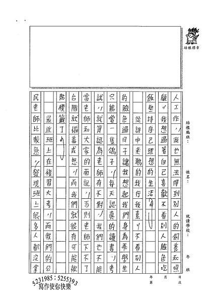100WA407曾子芸 (3).jpg