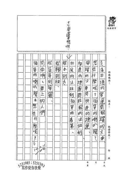100WG407郭啟任 (4).jpg