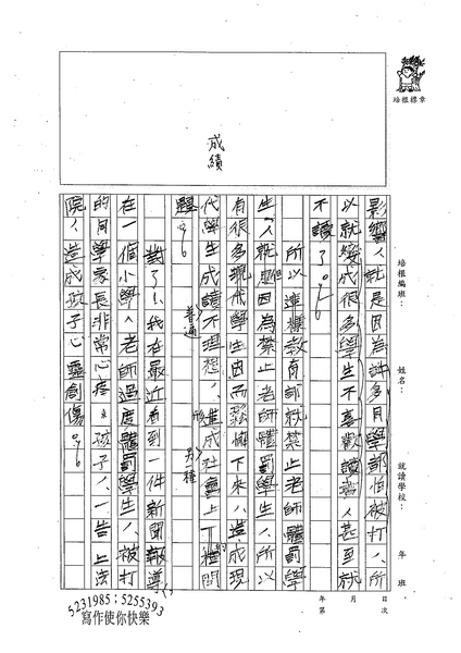99W5306劉宇傑 (2).jpg