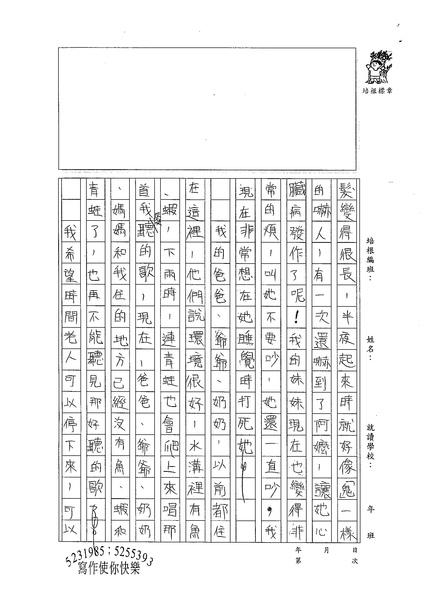 99W5210林庭暐 (2).jpg