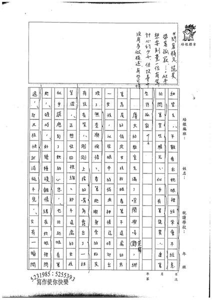 99WG302楊立渝 (2).jpg