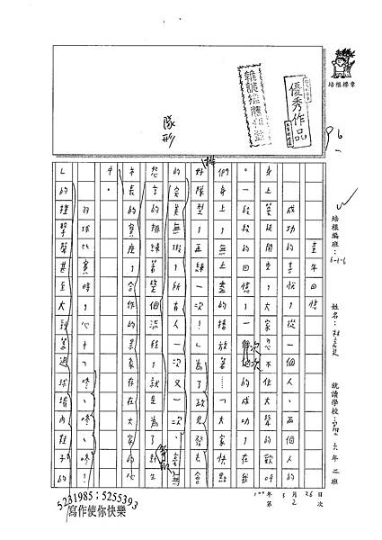 100W6402林彥廷 (1).jpg