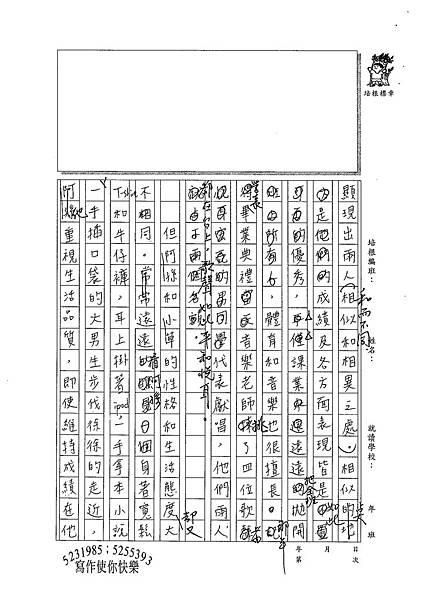 100WE405游季庭 (3).jpg
