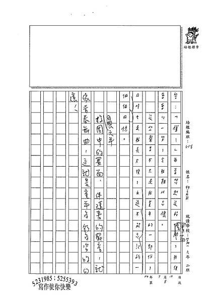 100W6408林彥廷 (3).jpg