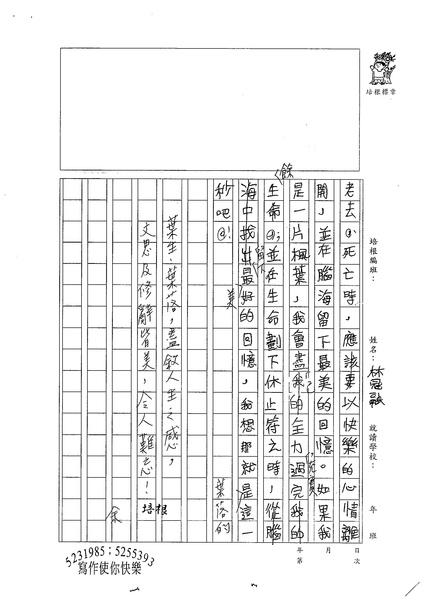 99W6207林冠融 (3).jpg