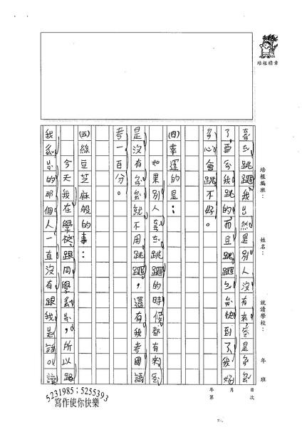 99W3203林恬寧 (3).jpg