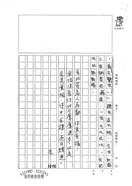 99W6305林晏鴻 (4).jpg