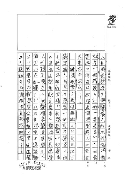 99W5210劉宇傑 (2).jpg