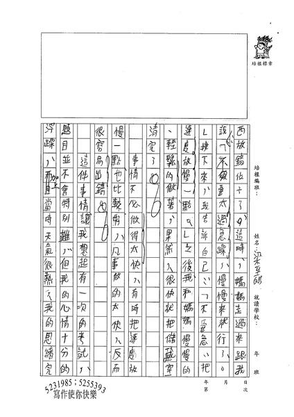99WA108梁至皓 (2).jpg