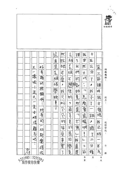 99W4110蔡昀蓉 (2).jpg