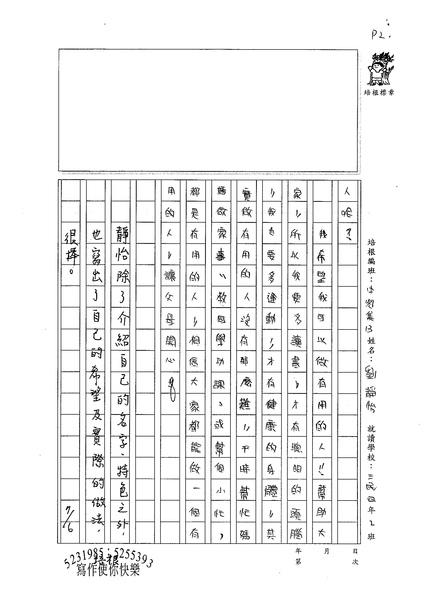 99TMW01劉靜怡 (2).jpg