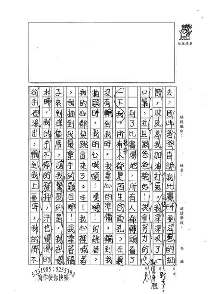 99W6209張昀登 (2).jpg