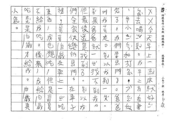 99W2205白歆 (2).jpg