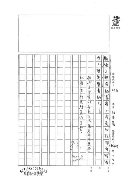 99WG204林彥豪 (3).jpg