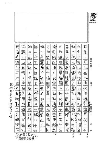 100W5403林宸瑋 (2).jpg
