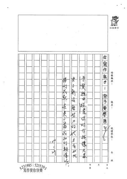 99W5307黃縕柔 (3).jpg