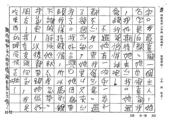 100W2407白歆 (3).jpg
