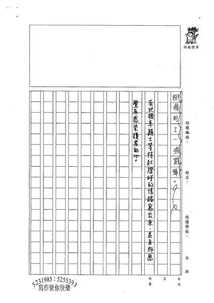 99W6306李詠倫 (4).jpg