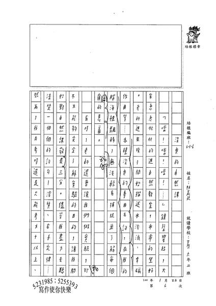 99W6306林彥廷 (3).jpg