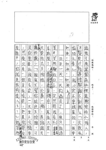 99W6202林子耀 (2).jpg