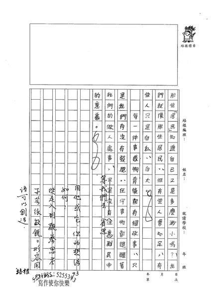 99WA107曾子芸 (3).jpg
