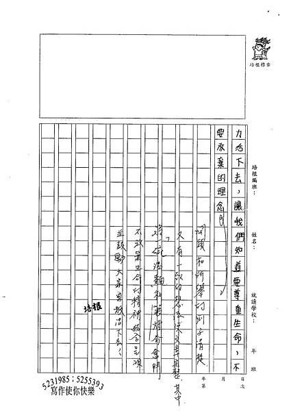 100W5407官予雯 (4).jpg
