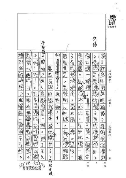 99W4201廖子豪 (2).jpg