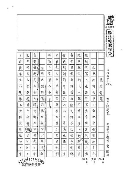 100WG402蔡旻家 (1).jpg